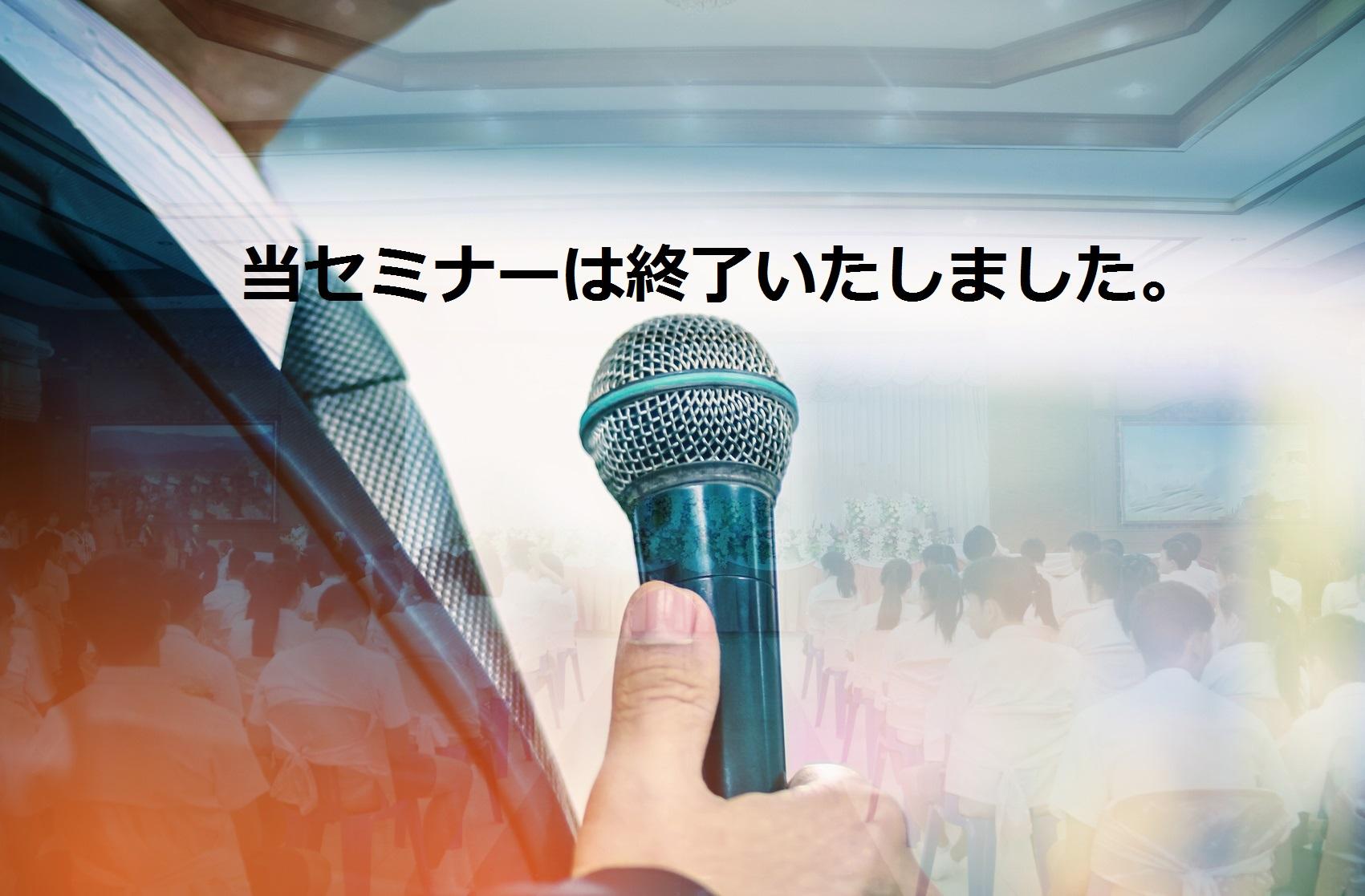 【7/26(水)開催】アイネス自治体セミナー2017 ~自治体の窓口サービス改善に向けて~