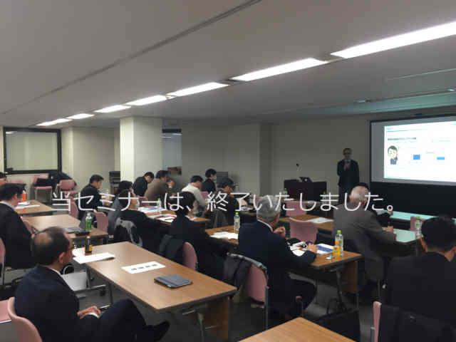 【12/6(水)開催】アイネス情報セキュリティセミナー 『先進企業の対策事例』IN 名古屋