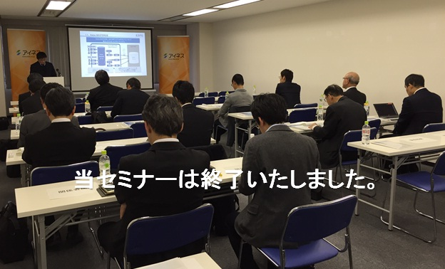 【無料セミナー:12/6(火)東京・12/9(金)大阪】SAPマスターデータ管理セミナー