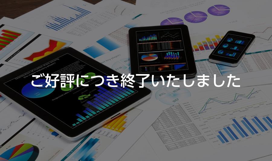 【6/12(金)開催無料セミナー】e-文書法・電子帳簿保存法における最新動向セミナーのご案内